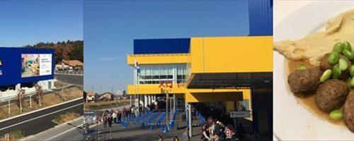 IKEA 長久手店のレストラン