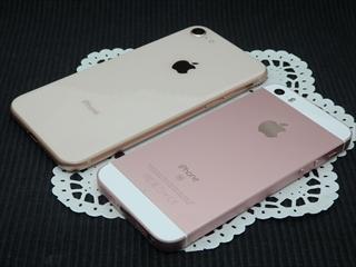 iPhone8とSE