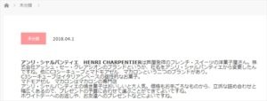 HTML Import 2-13