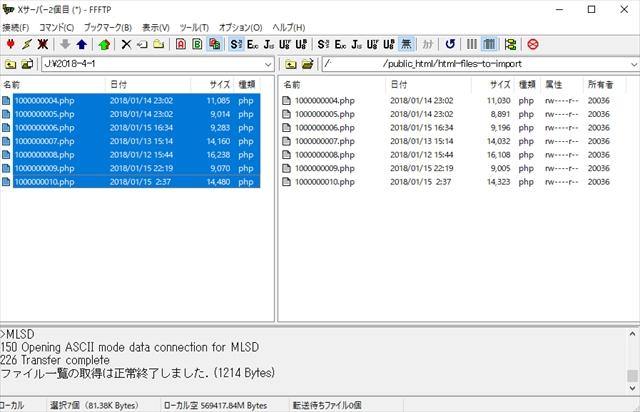 HTML Import 2-36
