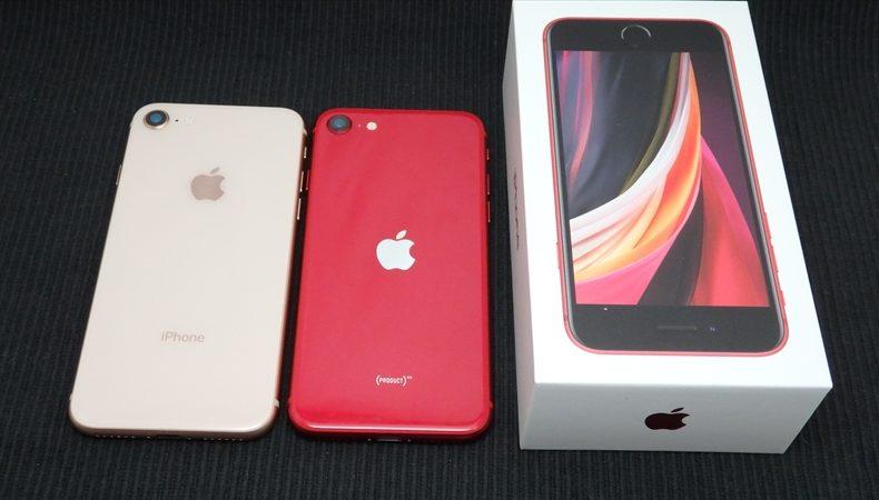 iphone SE 第2世代に買い替え